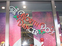 Christmas 2016 - North Pole Dancer